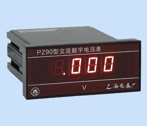 pz90型面板式交流数字电压表
