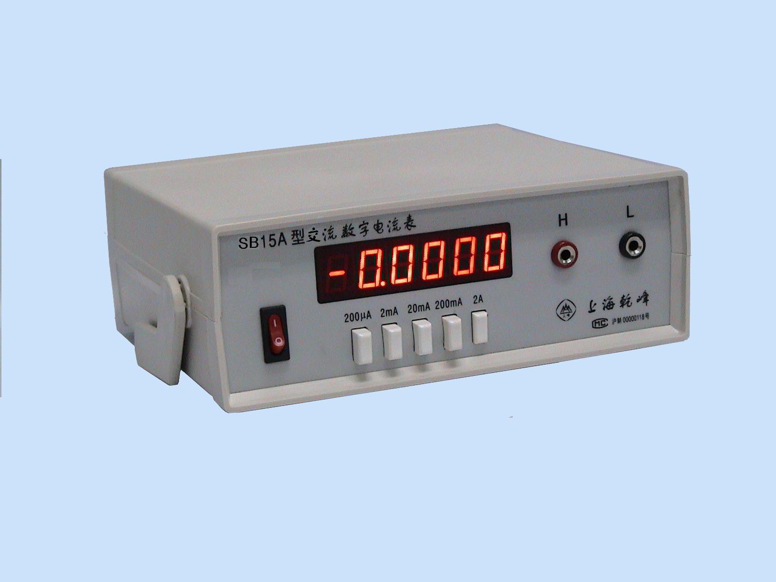 SB15A/1型交流数字电流表校准仪,多功能校准仪,电压表,直流电压表,四探针,高温超导,欧姆表,电位差计,万用表,直流,交流,电子产品,电子仪器电位差计,数字电位差计,YJ108B/1数字电位差计,YJ108B/2数字电位差计,多用表,数字多用表,PF66系列数字多用表,PF66G数字多用表,PF66B数字多用表,PF66K数字多用表,电流源,电压电流源,SB118直流电压电流源,面板表,数字面板表,PZ90系列数字面板表,PZ158P系列数字面板电压电流表,程控音频功率源,XC5050程控音频功率源,